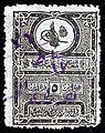 Turkey 1915 Sul5200.jpg