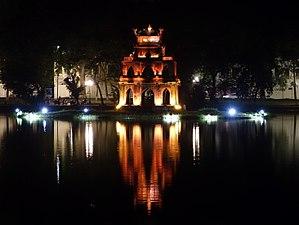 Hoàn Kiếm Lake - Image: Turtle Tower Hoan Kiem Lake Hanoi