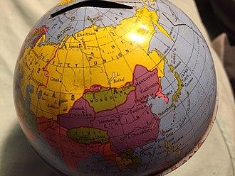 Tuvan People's Republic - Tannu Tuva on a globe bank. (Note the incorrect Khartoum in northern Siberia.)