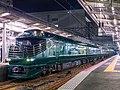 Twilight Express Mizukaze Hiroshima Station 201707012.jpg