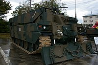 Type90 armoured recovery vehicle.JPG
