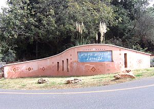 Tzuriel - Village entrance