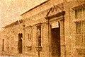 UECA Sede La Pastora 1896A.jpg