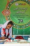 USAID Pakistan0187 (24562502348).jpg