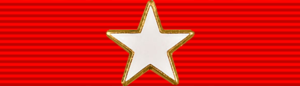 Clayton P. Kerr - Image: USA TX Lone Star Distinguished Service