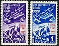 USSR 1948 1214-1215 1419 0.jpg