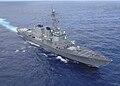 USS Milius DDG69.jpg