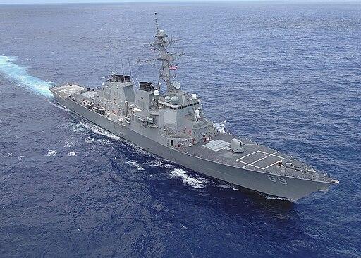 USS Milius DDG69