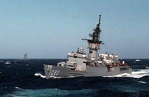 USS Paul (FF-1080)