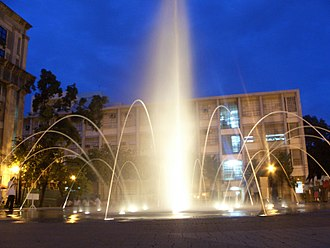 University of Santo Tomas - The UST Quadricentennial Park Fountain