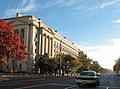 US Department of Justice building with road.jpg