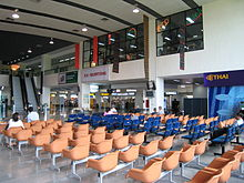 UdonThaniAirportTerminal.JPG
