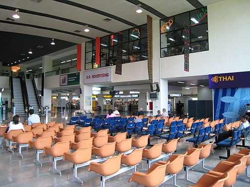 UdonThaniAirportTerminal