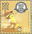 Ukraine 2004 45 K stamp - 100 Years of FIFA.jpg