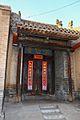 Unique gate-Wuhuacheng - panoramio.jpg