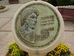 Uzi hitman memorial in ramat gan.jpg