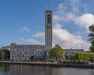 Västerås Municipality - Västerås City Hall