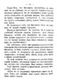 V.M. Doroshevich-Collection of Works. Volume IX. Court Essays-16.png
