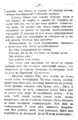 V.M. Doroshevich-Collection of Works. Volume VIII. Stage-13.png