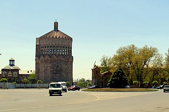 Mother See of Holy Etchmiadzin - Image: Vaghasrhapat Echmiatsin photo