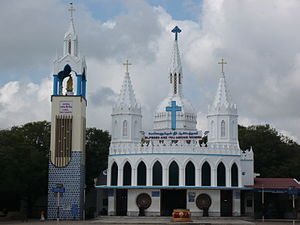 Basilica of Our Lady of Good Health - Image: Veilankanni Pond