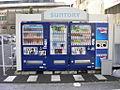 Vending Machine Heaven (2368556666).jpg