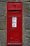 Victorian Postbox, Stainburn - geograph.org.uk - 1434893.jpg