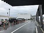 View of International Terminal of Kumamoto Airport.jpg