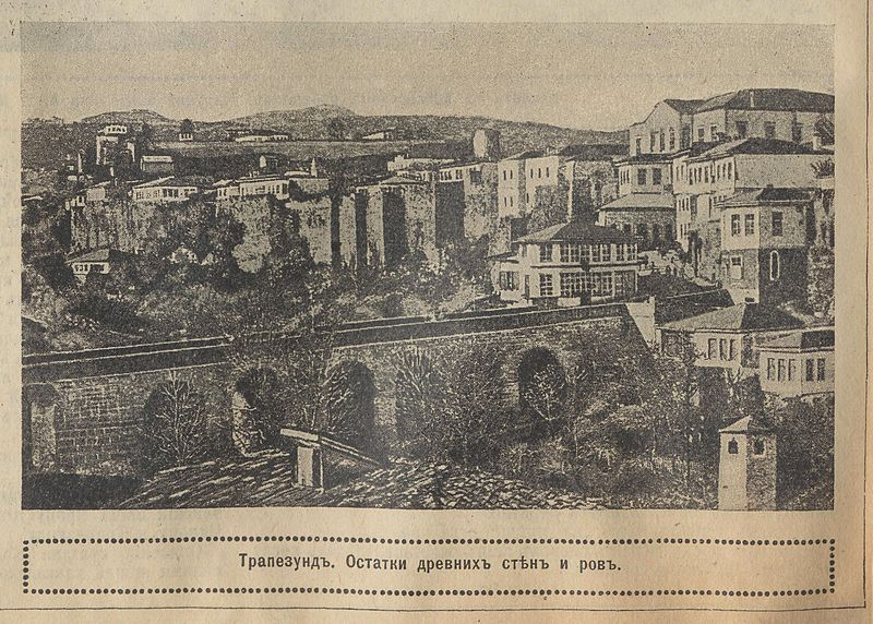 View of liberated Trabzon by Russians.jpg