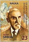 Vladimir Laskarev 2018 stamp of Serbia.jpg