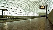 WMATA Ballston-MU station.jpg