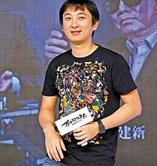 Wang Sicong - Wikipedia