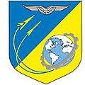 Wappen Waffensystemunterstuetzungszentrum 2.jpg