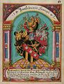 Wappenbuch Ungeldamt Regensburg 080r.jpg