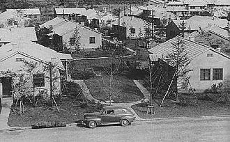 Washington Heights (Tokyo) - Washington Heights, 1947