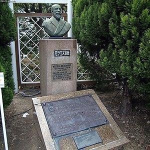 Wenceslau de Moraes - Wenceslau de Moraes memorial in Kobe, Japan