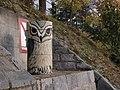 Wettstein, 4058 Basel, Switzerland - panoramio (6).jpg
