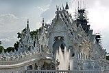 White Temple IV.jpg