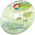 Wiki Gnu Linux 1.0 CD Flipped.png