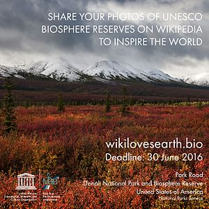 Wiki Loves Earth Biosphere Reserves poster, Park Road, Denali.jpg