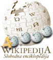 Wikipedia-logo-hr-40000.png