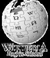 Wikipedia-logo-nds.png