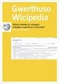 Wp Evaluating Welsh v2.pdf