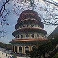 Wu-ji Jen-yuan Altar, Tamsui Wu-ji Tian-yuan Temple 20150220b.jpg