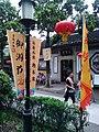 Wuzhong, Suzhou, Jiangsu, China - panoramio (199).jpg