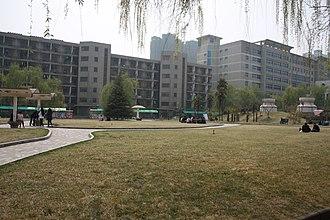Xi'an Jiaotong University - School of Management