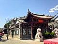 Xishan, Kunming, Yunnan, China - panoramio (3).jpg
