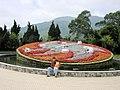 Yang-Ming Mountain Park, Taiwan - panoramio.jpg