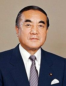 Ясухиро Накасонэ обрезается 1 Накасонэ 19821127.jpg
