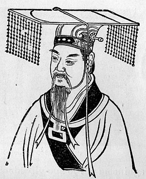 Yellow Emperor, one of the mythical Five Sover...